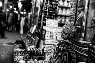 Darkmarket wurde geschlossen