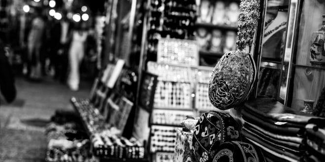 Der Darknet Marktplatz Darkmarket wurde geschlossen